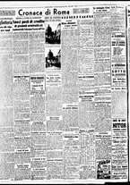 giornale/BVE0664750/1941/n.216/002