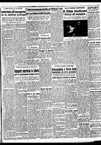 giornale/BVE0664750/1941/n.216/003