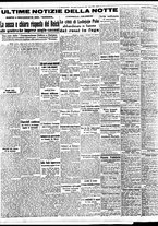 giornale/BVE0664750/1941/n.216/004