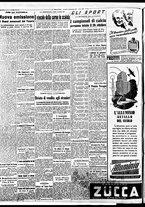 giornale/BVE0664750/1941/n.217/002