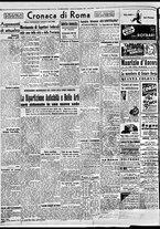 giornale/BVE0664750/1941/n.217/004