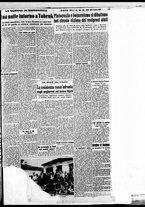 giornale/BVE0664750/1941/n.217/005