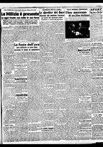 giornale/BVE0664750/1941/n.218/003