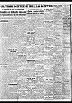 giornale/BVE0664750/1941/n.218/004