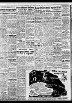giornale/BVE0664750/1941/n.219/002