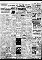giornale/BVE0664750/1941/n.219/004