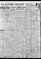 giornale/BVE0664750/1941/n.219/006