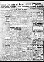 giornale/BVE0664750/1941/n.220/004