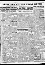 giornale/BVE0664750/1941/n.220/005