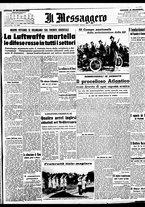 giornale/BVE0664750/1941/n.220bis/001
