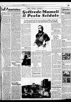 giornale/BVE0664750/1941/n.220bis/003