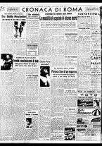 giornale/BVE0664750/1941/n.220bis/004