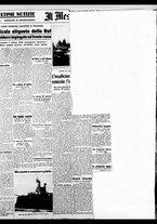 giornale/BVE0664750/1941/n.220bis/006