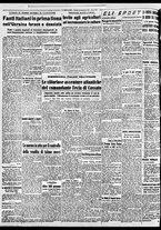 giornale/BVE0664750/1941/n.221/002