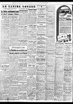 giornale/BVE0664750/1941/n.221/006