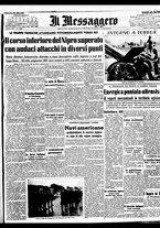 giornale/BVE0664750/1941/n.222/001