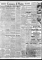 giornale/BVE0664750/1941/n.222/002