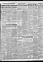 giornale/BVE0664750/1941/n.222/003