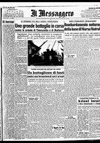 giornale/BVE0664750/1941/n.223/001