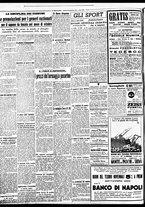 giornale/BVE0664750/1941/n.223/002