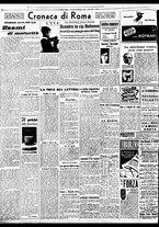 giornale/BVE0664750/1941/n.223/004