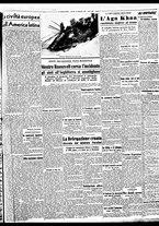 giornale/BVE0664750/1941/n.223/005