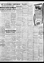 giornale/BVE0664750/1941/n.223/006