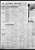 giornale/BVE0664750/1941/n.224/004