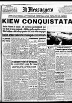 giornale/BVE0664750/1941/n.225/001