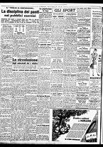 giornale/BVE0664750/1941/n.225/002