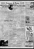 giornale/BVE0664750/1941/n.225/004