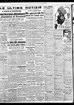 giornale/BVE0664750/1941/n.225/006