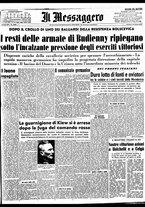 giornale/BVE0664750/1941/n.226/001