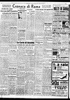 giornale/BVE0664750/1941/n.226/004