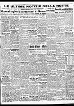 giornale/BVE0664750/1941/n.226/005