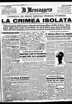 giornale/BVE0664750/1941/n.226bis/001