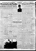 giornale/BVE0664750/1941/n.226bis/002