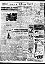 giornale/BVE0664750/1941/n.226bis/004