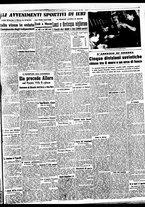 giornale/BVE0664750/1941/n.226bis/005