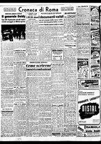 giornale/BVE0664750/1941/n.227/004