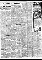 giornale/BVE0664750/1941/n.227/006