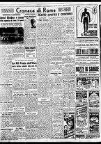 giornale/BVE0664750/1941/n.228/002
