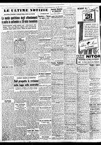 giornale/BVE0664750/1941/n.228/004
