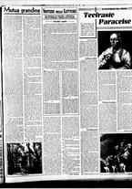 giornale/BVE0664750/1941/n.229/003