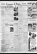 giornale/BVE0664750/1941/n.229/004