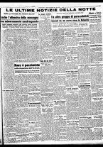 giornale/BVE0664750/1941/n.229/005