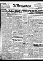 giornale/BVE0664750/1941/n.230/001