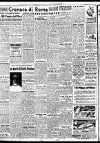 giornale/BVE0664750/1941/n.230/002