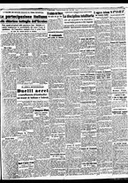 giornale/BVE0664750/1941/n.230/003