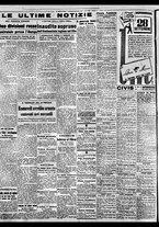 giornale/BVE0664750/1941/n.230/004